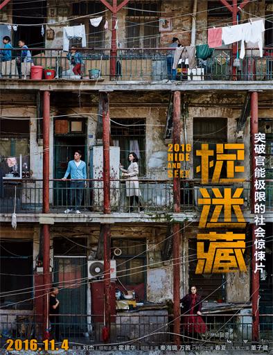 Poster de Hide and Seek (Zhuo mi cang)