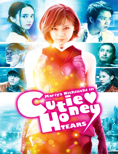 Poster de Cutie Honey: Tears