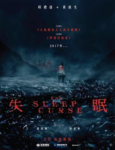 Poster de Shi mian (The Sleep Curse)
