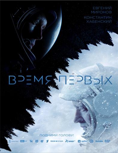 Poster de Vremya pervykh (Spacewalk)