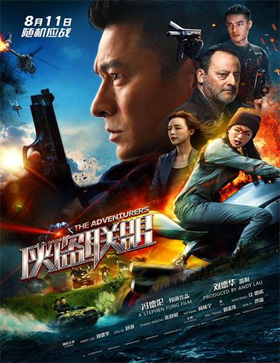 Poster de The Adventurers