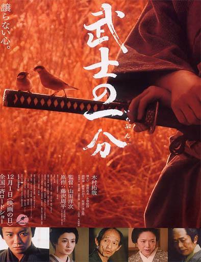 Poster de Bushi no ichibun (El catador de venenos)