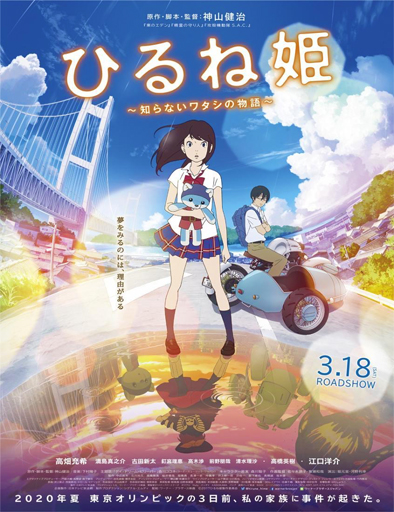 Hirune Hime: Shiranai Watashi no Monogatari 2017[BRRip 720p] [SubEsp] [FlashX.tv] [MEGA]