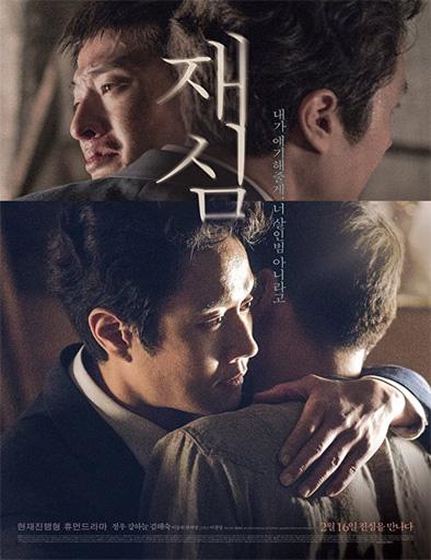 Poster de Jaesim (New Trial)