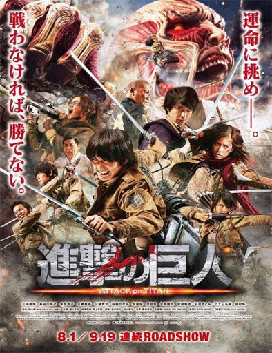 Poster de Shingeki no Kyojin (Attack on Titan)