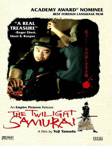 Poster de Tasogare seibei (El ocaso del samurái)