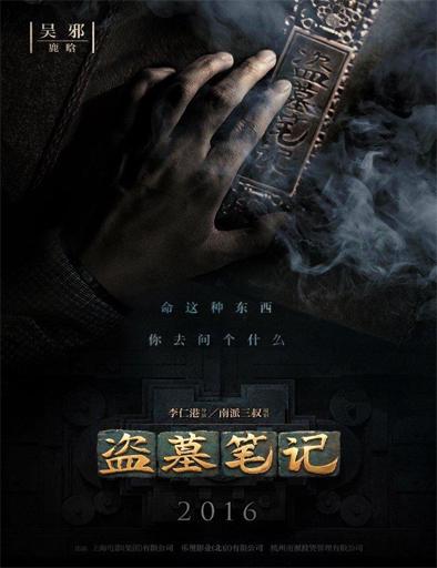 Poster de Dao mo but ky (Time Raiders)