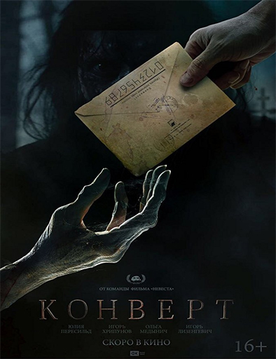Poster de Konvert (The Envelope)