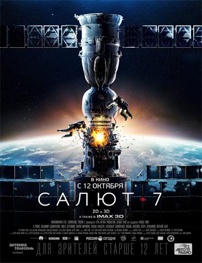 Poster de Salyut-7