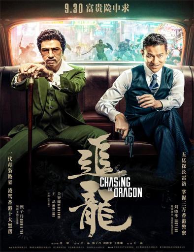 Poster de Chui lung (Chasing the Dragon)