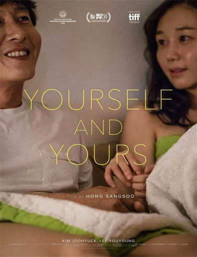 Poster de Yourself and Yours