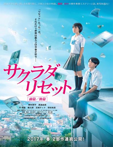 Poster de Sakurada Reset Part II (Sakurada risetto kouhen)