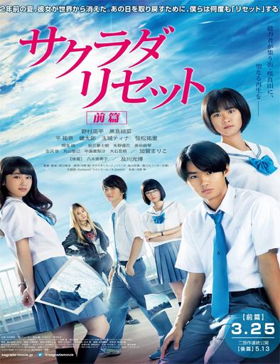 Poster de Sakurada Reset Part I (Sakurada risetto zenpen)