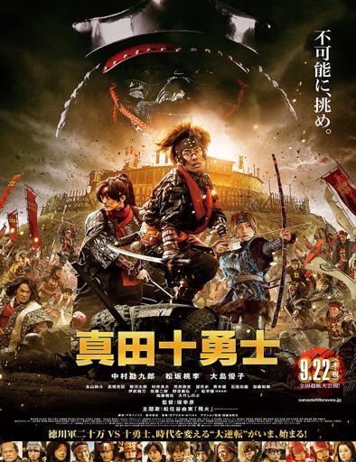 Poster de Sanada 10 Braves (Sanada Juyushi)