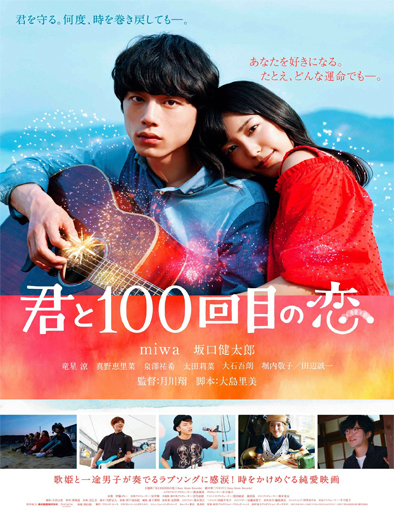 Poster de The 100th Love with You
