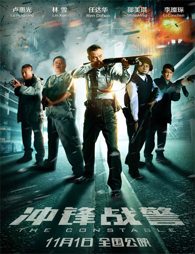 Poster de The Constable (Chung fung jin ging)
