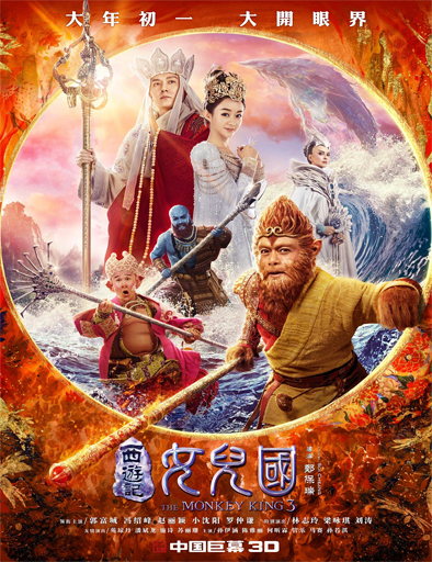 The Monkey King 3: Kingdom of Women (2018) [BRRip 720p] [SubEspañol] [1 Link] [MEGA]