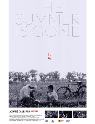 Poster de The Summer Is Gone (Ba yue)