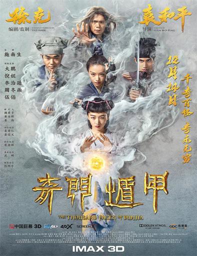 Poster de The Thousand Faces of Dunjia