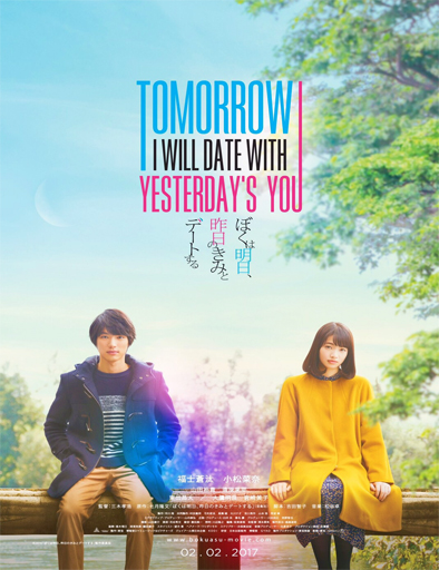 Poster de Tomorrow I Will Date with Yesterday's You