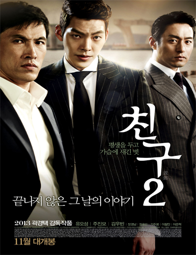 Poster de Chingoo 2 (Friend 2)