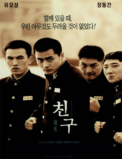 Poster de Chingoo (Friend)