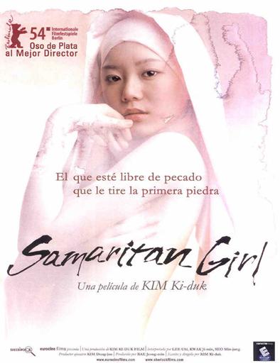 Poster de Samaria (Samaritan Girl)