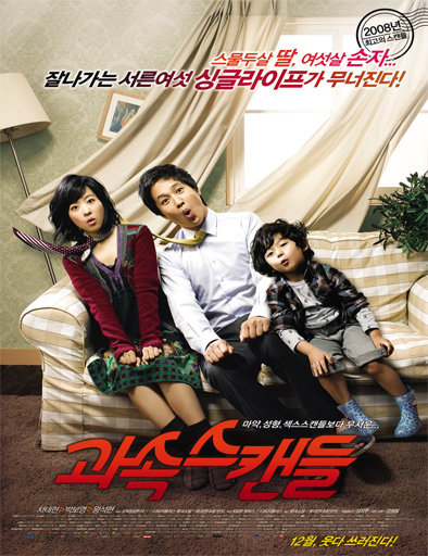 Poster de Speed Scandal (Kwasok scandle)