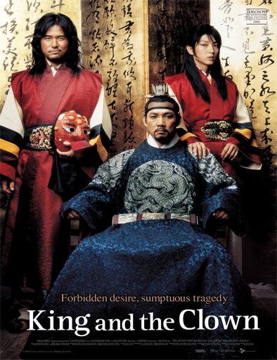 Poster de The King and the Clown (El rey y el payaso)