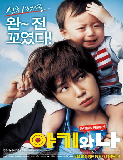 Poster de Baby and Me (Ahgiwa Na)