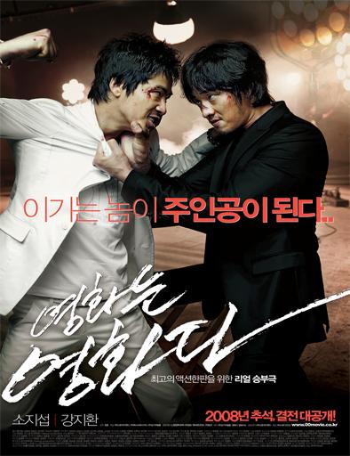 Poster de Rough Cut (Una película es una película)
