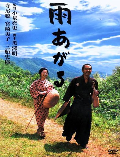 Poster de Ame agaru (Después de la lluvia)
