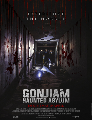 Poster de Gonjiam: Haunted Asylum (Gon-ji-am)