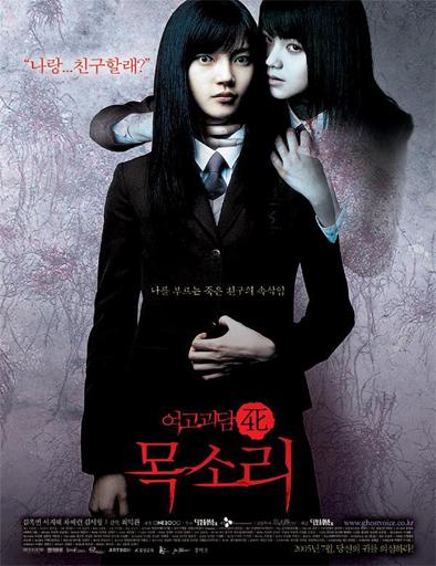 Poster de Whispering Corridors 4: Ghost Voice