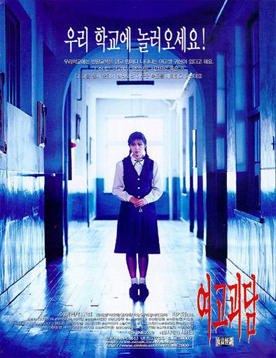 Poster de Whispering Corridors