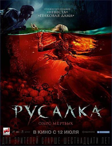 Poster de Rusalka: Ozero myortvykh (La sirena)
