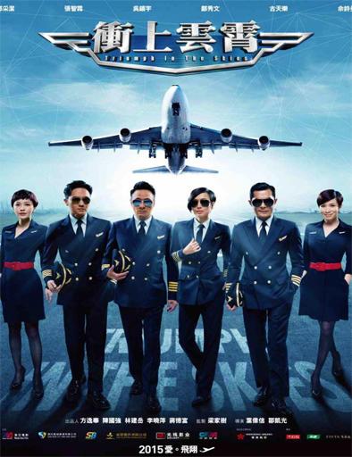 Poster de Chung seung wan siu (Triumph in the Skies)