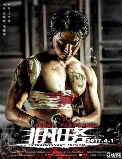 Poster de Fei fan ren wu (Extraordinary Mission)
