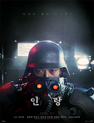 Poster de Illang: La brigada del lobo