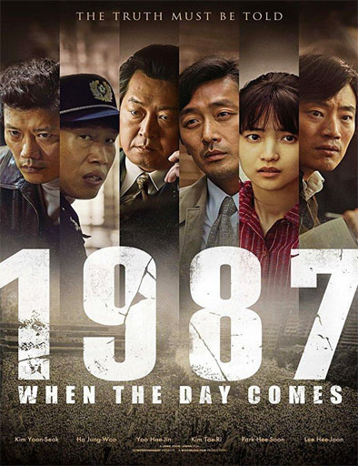Poster de 1987: When the Day Comes
