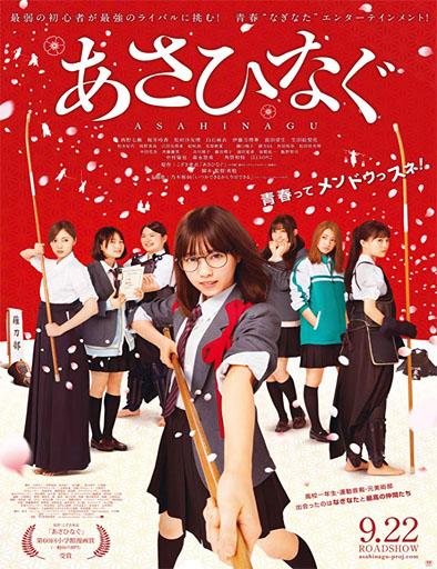 Poster de Asahinagu