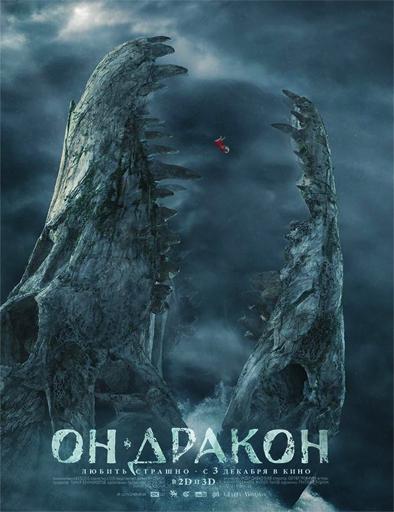 Poster de On - drakon (I Am Dragon)