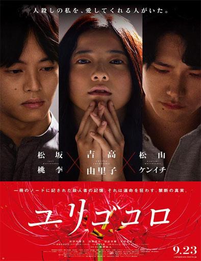 Poster de Yurigokoro