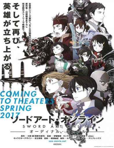 Poster de Gekijô-ban Sword Art Online: Ordinal Scale