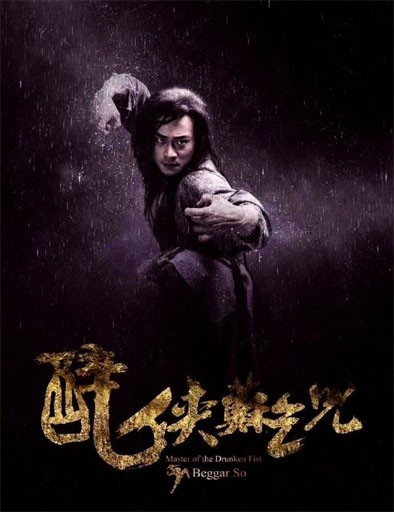 Poster de Master of the Drunken Fist: Beggar So