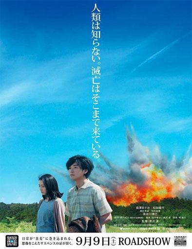 Poster de Before We Vanish