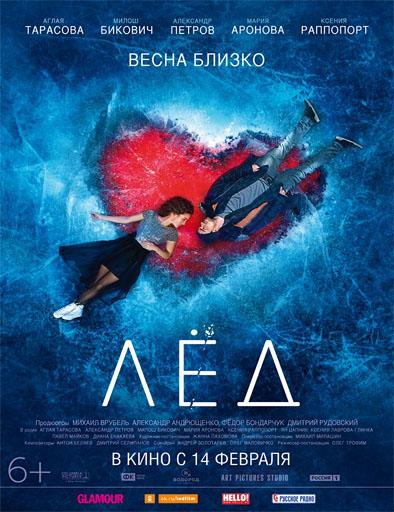 Poster de Lyod (Ice)