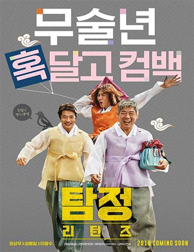 Poster de Tam jeong 2