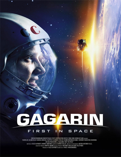 Poster de Gagarin: First in Space