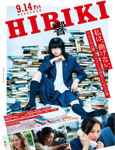 Poster de Hibiki